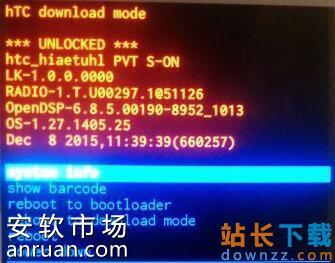 HTC One A9安装刷入Recovery<em style='color:red;'>方法</em>教程