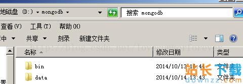 MongoDB系列<em style='color:red;'>教程</em>(三):Windows中下载和安装MongoDB