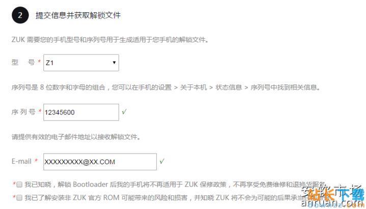 ZUK Z2/Z2 Pro刷入Recovery获取Root权限<em style='color:red;'>教程</em>