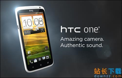 坑货靠边闪 HTC One X行货验机<em style='color:red;'>教程</em>