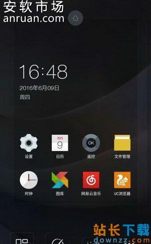 乐视超级手机2乐见功能删除<em style='color:red;'>方法</em>