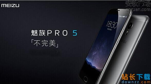 魅族Pro 5怎么<em style='color:red;'>安装</em>SIM卡 魅族Pro 5插卡教程