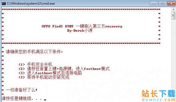 OPPO Find5怎么刷recovery  Find5一键刷入recovery<em style='color:red;'>教程</em>