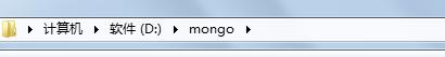 Windows下mongodb<em style='color:red;'>安装</em>与配置三步走