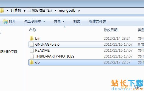MongoDB入门教程之Windows下的MongoDB数据库<em style='color:red;'>安装</em>图解