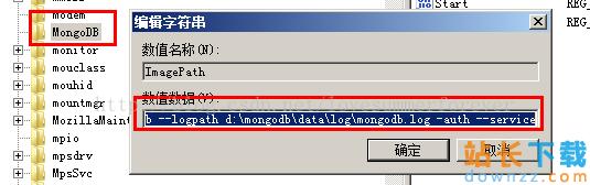MongoDB系列<em style='color:red;'>教程</em>(四):设置用户访问权限