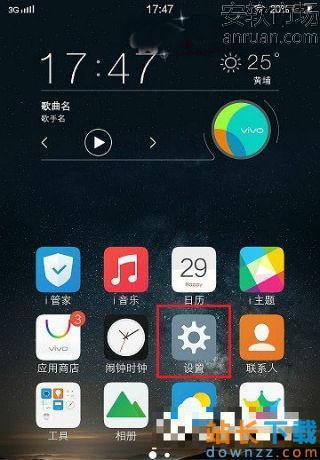 微信QQ怎么双开 vivo Xplay5应用分身使用<em style='color:red;'>教程</em>
