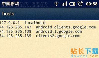 Android系统如何修改hosts文件?hosts修改<em style='color:red;'>教程</em>