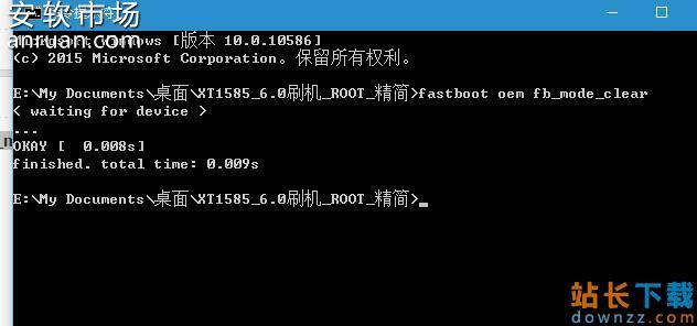 Moto X 极刷机到未完成开机进入AP Fastboot<em style='color:red;'>解决方法</em>