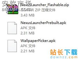 好吃的牛轧糖 Nexus Launcher桌面<em style='color:red;'>安装</em>体验教程