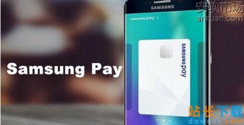 Samsung pay一直显示正在初始化<em style='color:red;'>解决方法</em>教程