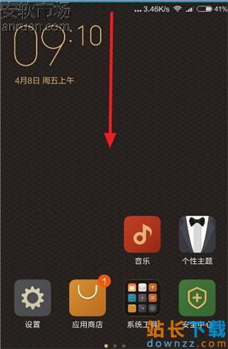 小米5无法显示下拉通知栏<em style='color:red;'>解决方法</em>