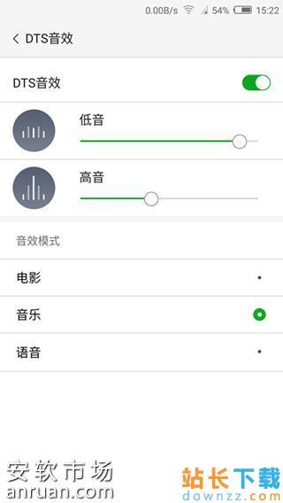 Nubia Z11 Mini开启DTS音效<em style='color:red;'>方法</em>教程