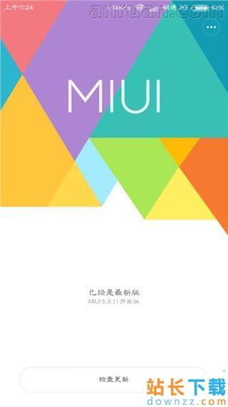 MIUI7免费网络电话短信功能使用<em style='color:red;'>教程</em>