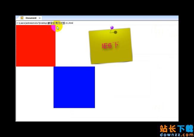 IE6下兼容性常见的几个问题与<em style='color:red;'>解决方法</em>