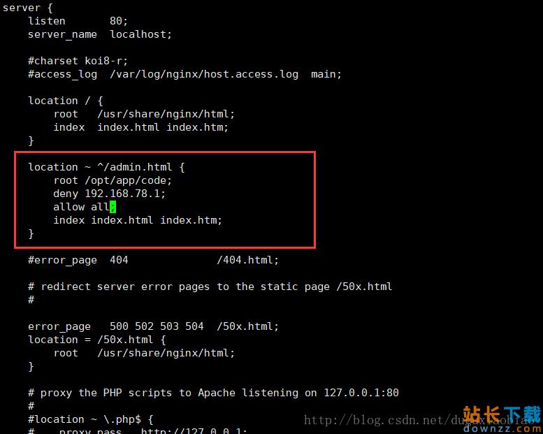 Nginx访问限制配置详解