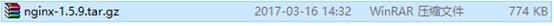 Linuxcentos7环境下Nginx<em style='color:red;'>安装</em>教程