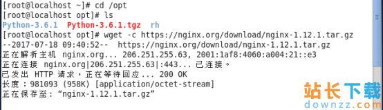 centos6.4下nginx1.12.1<em style='color:red;'>安装</em>教程