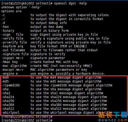 使用Nginx实现HTTPS双向验证的<em style='color:red;'>方法</em>