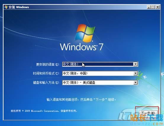 Windows 7 从零开始学<em style='color:red;'>安装</em>