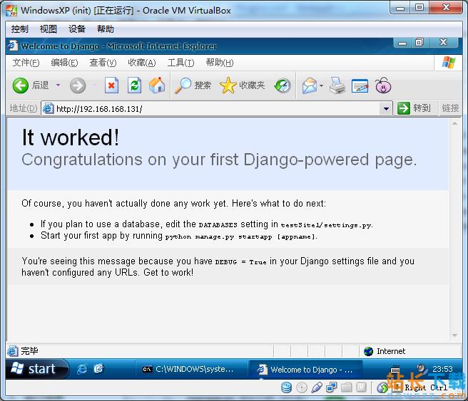 Windows下用Nginx代理Django<em style='color:red;'>安装</em>配置实例