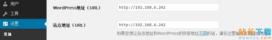 nginx+rsync+inotify实现负载均衡配置<em style='color:red;'>方法</em>