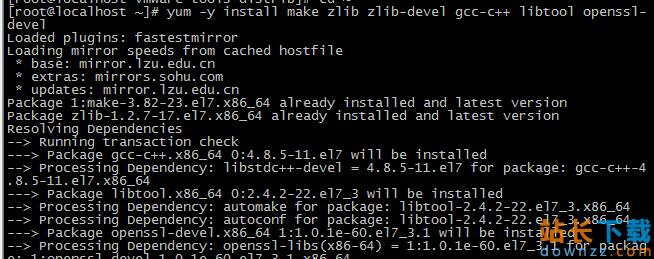 Linux下Nginx<em style='color:red;'>安装</em>教程
