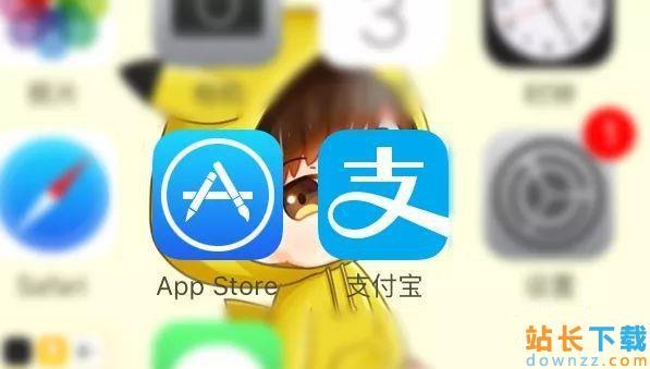 苹果手机自动扣费怎么取消 取消<em style='color:red;'>方法</em>介绍
