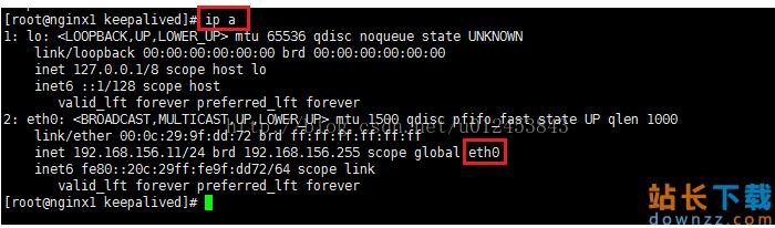 keepalived结合nginx实现nginx高可用的<em style='color:red;'>方法</em>