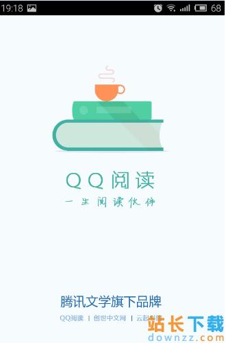 QQ阅读自动阅读怎么没声?<em style='color:red;'>解决方法</em>介绍