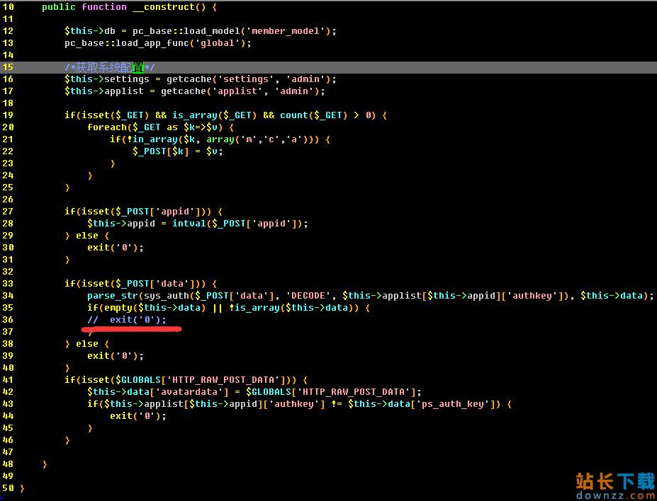 phpcms退出无法同步通知discuz问题的<em style='color:red;'>解决方法</em>