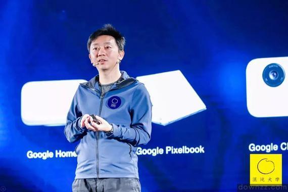 李志飞创业故事:创业公司没有增长 就跟死亡没有区别