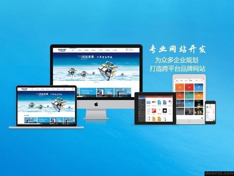 营销型和展示型网站的区别_营销<em style='color:red;'>推广</em>文案