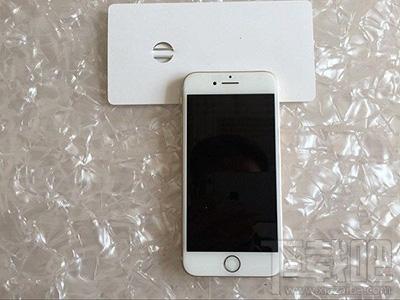 iPhone7/7Plus来电没声音怎么办 Plus来电没声音<em style='color:red;'>解决方法</em>_软件攻略教程