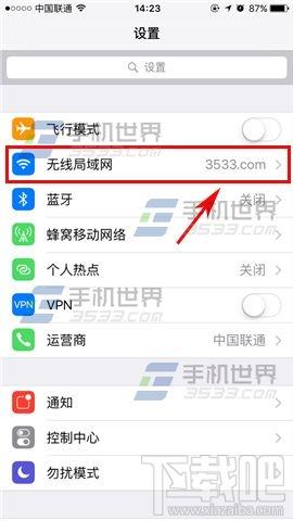iPhone7连接不上WiFi什么原因 链接WiFi失败怎么办<em style='color:red;'>解决方法</em>_软件攻略教程