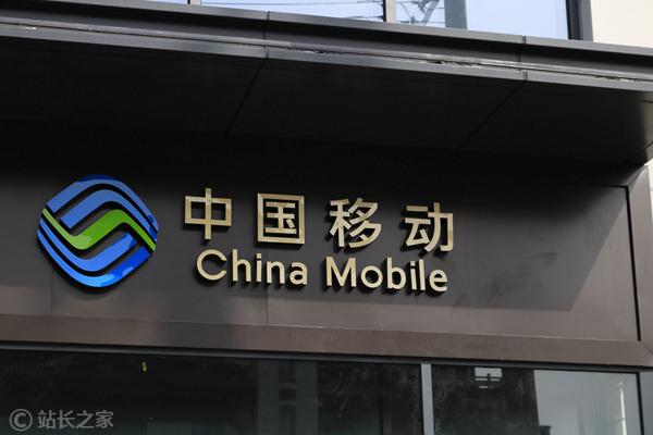 中国移动16亿元投资芒果超媒 成其第二大股东  _收购新闻