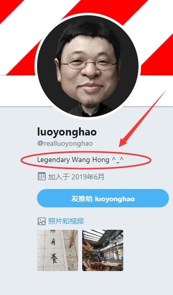 不是锤子科技CEO 罗永浩推特个人信息是知名网红