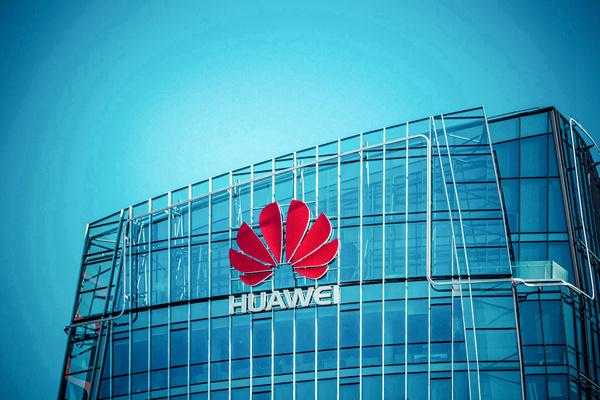 中国电子企业100强排行榜 第一是<em style='color:red;'>华为</em> 联想排名第二_站长新闻