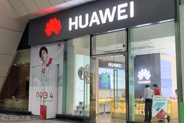 日本三大运营商恢复销售<em style='color:red;'>华为</em>手机 安卓系统正常更新_站长新闻