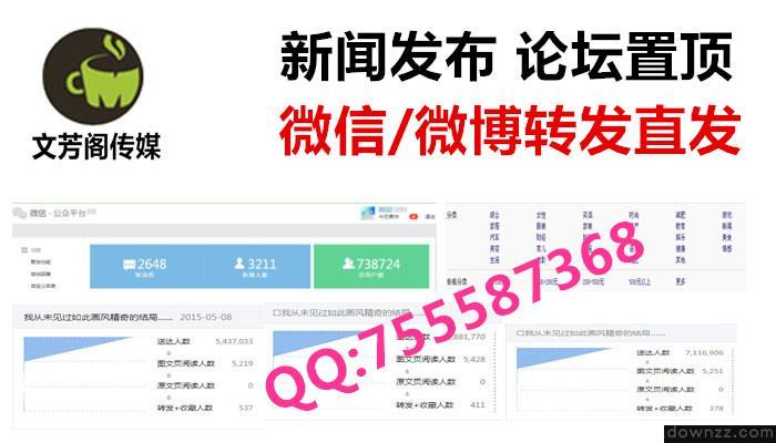 公众号刷关注量多少钱微信公众号刷粉丝收费标准_营销推广文案