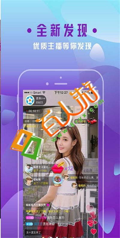 番茄app最新二维码怎么获取