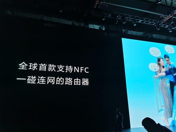 全球首款NFC一碰连网路由发布!性价无敌_软件攻略教程