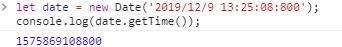 JavaScript 时间戳_时间日期