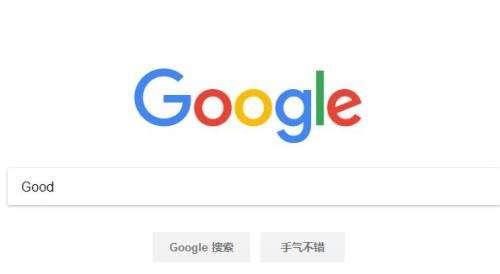 谷歌发布2021网页排名算法:用户体验为王 搜索引擎 Google 微新闻 第1张