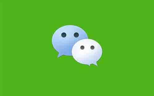 微信公众号禁止虚拟支付业务 微信 微新闻 第1张