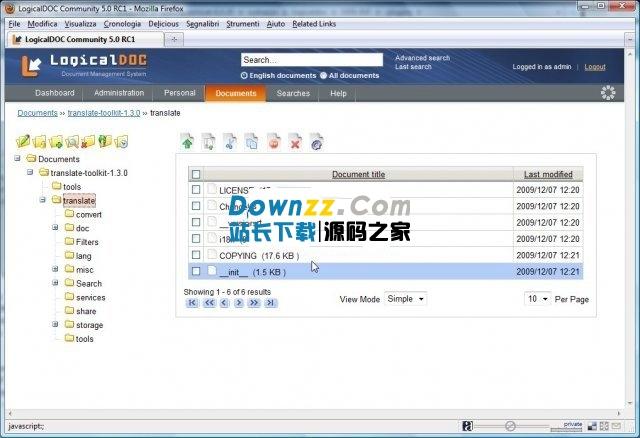 LogicalDOC开源文档管理系统 v6.8.4