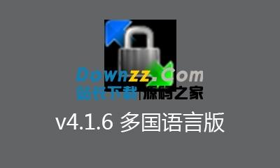 SecureCRT终端中文破解版