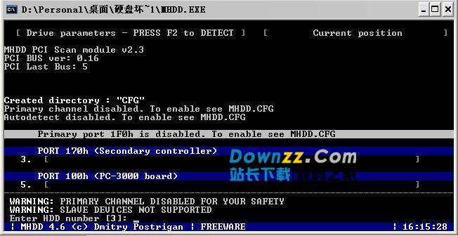 老牌硬盘坏道检测并修复工具Mhdd 4.6绿色中文版