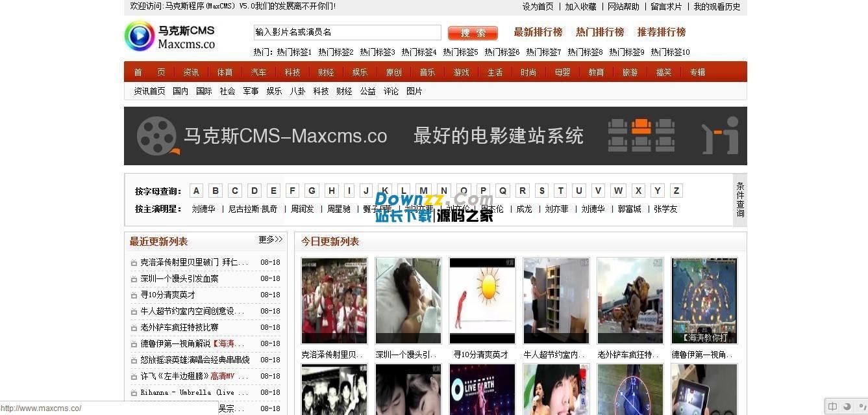 马克斯CMS(Maxcms) v5.2